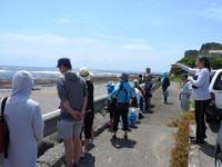 岩船で磯の生き物観察をしよう - 千葉県いすみ環境と文化のさとセンター