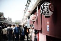浅草寺 三社祭 - photograph3