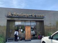 新潟空港近くの人気のパン屋へ - 麹町行政法務事務所