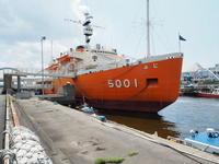 2019.05.06 南極観測船ふじ屋外展示 西日本酷道の旅2日目 - ジムニーとピカソ(カプチーノ、A4とスカルペル)で旅に出よう