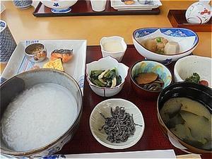 広島の旅ホテル -