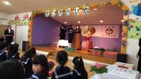 卒業式、入学式、それぞれ出席させていただきました - 吉野町議会議員「山本よしひと」のブログ