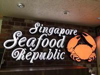 シンガポール・シーフード・リパブリック@大阪大丸にてシリコンバレーの会~☆ - Entrepreneurshipを探る旅