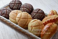 基本のパンの成形はしっかりと拘りたい:素敵な手ごね『メロンパン』♪ - Le temps pur  - ル・タン・ピュール  -