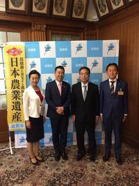 RESTART - 滋賀県議会議員 近江の人 木沢まさと  のブログ