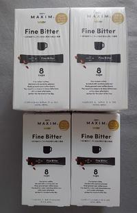 【モラタメ】味の素AGF  マキシム®ファインビター 8本×10箱 - いつの間にか20年