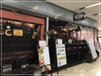 『アジアンバルフロッグス』へ再訪@大阪/梅田 - Bon appetit!