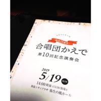 弥生の風ホールへ - 大阪市淀川区「渡辺ピアノ教室」