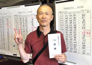 2019年5月度月例杯Aクラス - 昇仙峡カントリークラブ