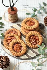 紅茶のロミアスクッキー - Bon appetit!