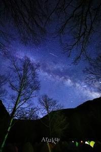 徳澤の夜 - Aruku