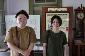 仙台市の小川実、智実ご夫妻がが重文本館をご見学 -