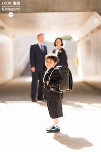 2019/4/5入学式おめでとう。 - 「三澤家は今・・・」