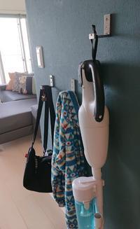 毎日の掃除はコードレス掃除機で - 美的生活研究所