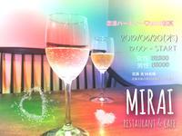 """夏を前に…""""恋活パーティー2019初夏"""" - MIRAI restaurant&cafe"""