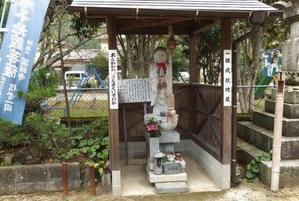 第56回.新四国八十八か所のお寺の片隅に居られるお引き立て役 -