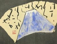 …らしい日     「扇」 - 筆文字・商業書道・今日の一文字・書画作品<札幌描き屋工山>