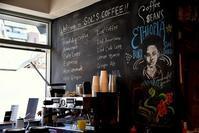 「SOL'S COFFEE ROASTERY」@浅草橋でカフェタイム - 明日はハレルヤ