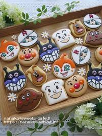アンパンマンアイシングクッキー - nanako*sweets-cafe♪