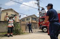 5/21(火)避難訓練・雨天でも行います! - 桂つどいの広場「いっぽ」 Ippo in Katsura