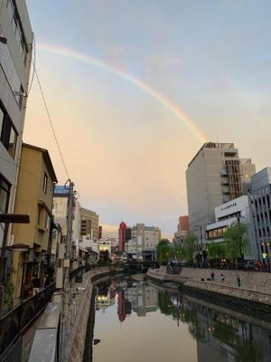 雨のあと - 中洲エスカペイドへようこそ!!!