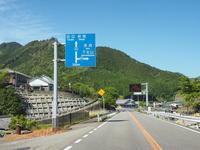 2019.05.07 酷道309前半 西日本酷道の旅3日目 - ジムニーとピカソ(カプチーノ、A4とスカルペル)で旅に出よう