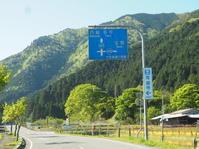 2019.05.08 酷道429青垣→生野 西日本酷道の旅4日目 - ジムニーとピカソ(カプチーノ、A4とスカルペル)で旅に出よう