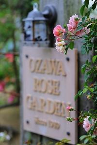 オープンガーデン - 赤煉瓦洋館の雅茶子