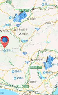 富士登山…心がまたゆらぐ( ºΔº )〣 - 島美砂☆日記帳