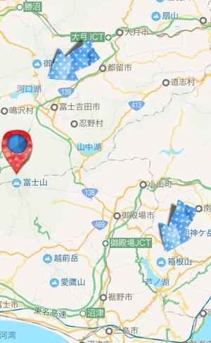 富士登山…心がまたゆらぐ( oΔo )? - 島美砂☆日記帳