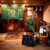 鰻料理店「 碓屋 ( うすや ) 」さん  に器をご使用頂きました♪ - Salon de deux H