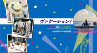 東京出店のお知らせ▷▷TENNNOZ COLLECTION VOL.4 - NUTTY BLOG
