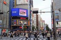 歩行者天国☆昨日の新宿 - さんじゃらっと☆blog2