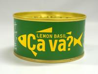 【岩手県産株式会社】サヴァ缶(Ça va缶) - 池袋うまうま日記。
