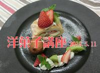 土曜講座のご報告 - 名古屋栄養専門学校 Nagoya College of Nutrition