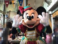 [イン日記]ホライズンベイに小悪魔ミニーちゃんあらわる! - Ruff!Ruff!! -Pluto☆Love-