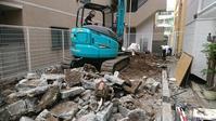 こんにちは。ただ今、千代田区麹町の解体工事をやっております👷よろしく👍 - 日向興発ブログ【一級建築士事務所】
