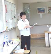 花いきプラザのアロマ教養講座5日目の報告 - 千葉の香りの教室&香りの図書室 マロウズハウス