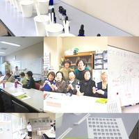 花いきプラザ2019総まとめ - 千葉の香りの教室&香りの図書室 マロウズハウス