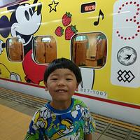 WakuWakuTrip新幹線 - Life is journey