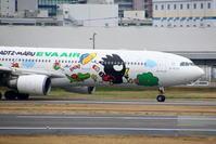 出張で福岡へ その9 ラウンジから撮影した飛行機(5) - 南の島の飛行機日記
