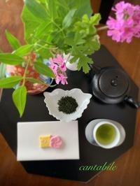 嬉野から新茶が届きました。 - 佐賀県伊万里市フラワーアレンジメント&紅茶レッスン cantabile♪ flower &tea Lesson 伊万里style