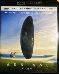 """c536 """" メッセージ """" 4K ULTRA HD + Blu-ray2019年5月21日 - 侘び寂び"""