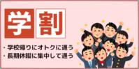 P検合格体験記! - 入会キャンペーン実施中!!みんなのパソコン&カルチャー教室 北野田校のブログ