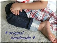 子供服作りを始めたきっかけ - ハンドメイド。。。を楽しむ生活