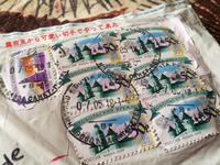 可愛い切手 - Tangled with 2・・・・・