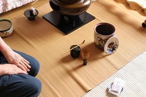 ばあばのお抹茶 - キラキラのある日々