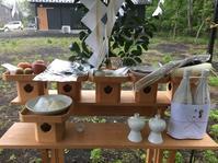 地鎮祭@駿東郡小山町S様邸 - 小粋な道草ブログ