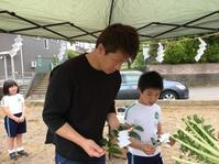 地鎮祭@御殿場市萩原S様邸 - 小粋な道草ブログ