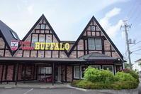 カジュアルステーキハウス バッファロー千葉県富里市/ステーキハウス - 「趣味はウォーキングでは無い」